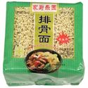 Picture of MySupper Spareribs Noodles 31 Oz