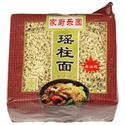 Picture of MySupper Scallop Noodles 31 Oz