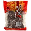 Picture of Shanliren Vacuum-Packed Dried Red Date Jujube Without Seed 1 Lb