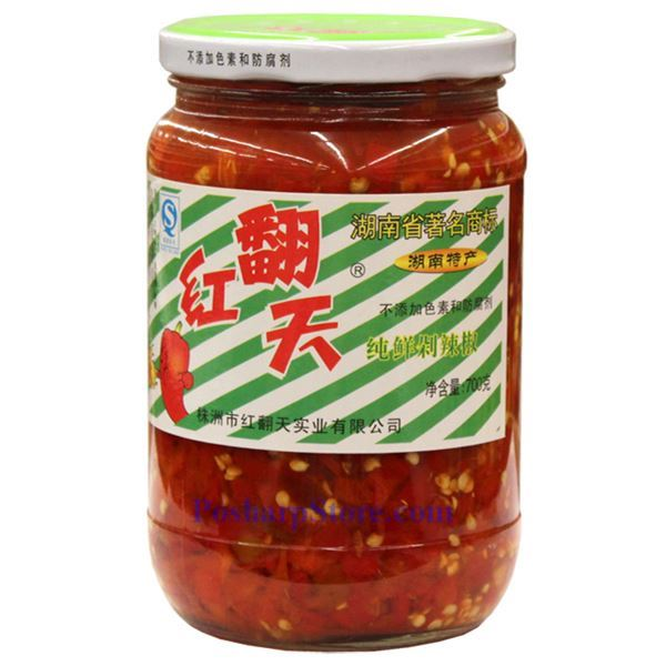 ... of Hongfantian Chopped Pickled Red Chili Peppers (Duolajiao) 1.54 Lbs
