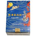 Picture of Golden Child Oolong Blood Pressure Tea (Magic Herb Tea 2) 24 Teabags