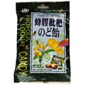 Picture of Propolis Loquat Candy 3.5 Oz
