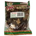 Picture of Golden Lion Braising Spice Mix 4 Oz