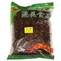 Picture of Humei Aniseed 16 Oz