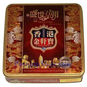 Picture of Hong Kong Jinxunbao Lotus Paste Mooncakes