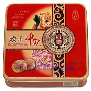 Picture of JiXiang White Lotus Paste & Two Yolk Mooncakes Gift