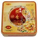 Picture of Hong Kong Qixiang Mix Nut Paste Mooncakes