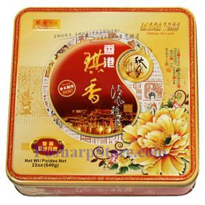 Picture of Hong Kong Qixiang Red Bean Paste & Two Yolk Mooncakes