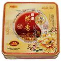 图片 香港琪香牌蛋黄五仁月饼,4粒 640克