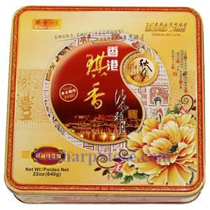 Picture of Hong Kong Qixiang Mung Bean Paste & One Yolk Mooncakes