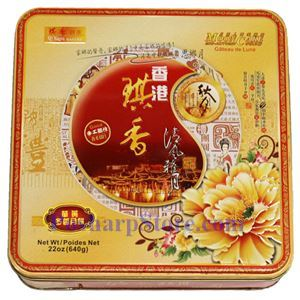 Picture of Hong Kong Qixiang Winter Melon Paste & One Yolk Mooncakes