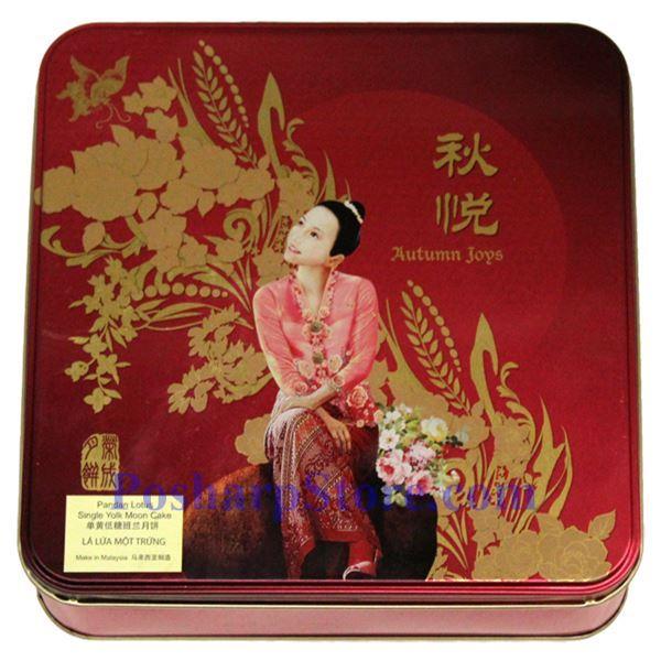 Picture for category Yong Sheng Low Sugar Pandan Lotus Paste & One Yolk Mooncakes