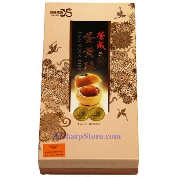 Picture for category Yong Sheng Egg Yolk Crispy Mooncakes