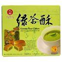 Picture of Nice Choice Taiwan Green Tea Cake Gift Set 8 oz