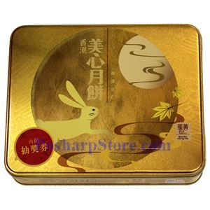 Picture of Maxim Mixed Nuts & Egg Yolk Mooncake