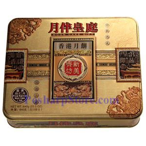 Picture of Meizhaifang Mix Nuts and One Yolk Mooncake 22.6 oz