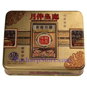Picture of Meizhaifang Red Bean Paste Mooncake 22.5 oz