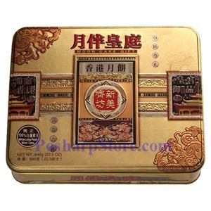 Picture of Meizhaifang White Lotus Paste Mooncake 22.5 oz