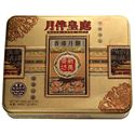 Picture of Meizhaifang Red Bean Paste and Two Yolk Mooncake 22.5 oz
