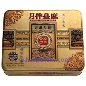 Picture of Meizhaifang White Lotus Paste and One Yolk Mooncake 22.5 oz