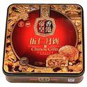 图片 香港帝皇五仁月饼 700克