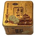 Picture of Baiweiyuan Macau Almond Cakes 17.6 Oz