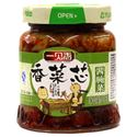Picture of Yijianxiang Salted Pickled Vegetables 11.2 Oz