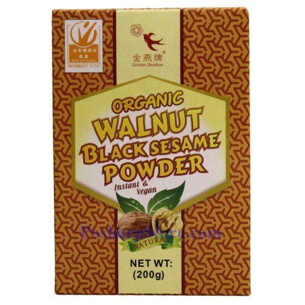 how to make black walnut powder