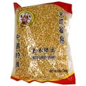Picture of King Chief Peeled Split Mung Beans 12 Oz