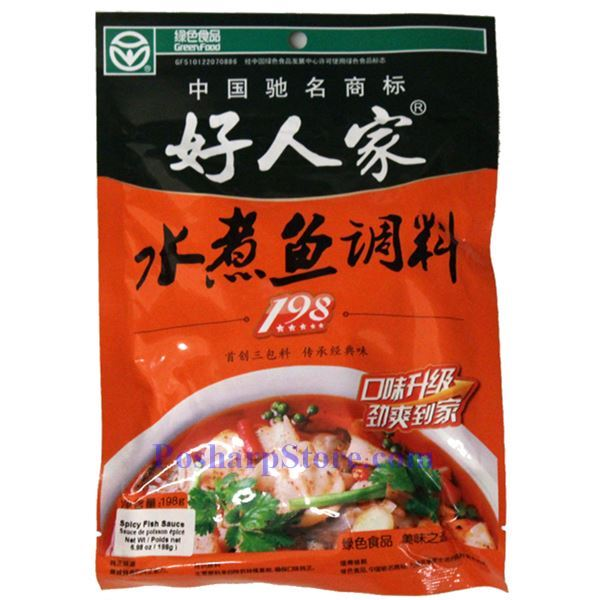Haorenjia sichuan spicy sauce for fish 6 3 oz for Sauces for fish