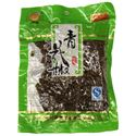 Picture of Chuanzhiwei Sichuan Green Peppercorns (Prickly Ash) 3.5 oz