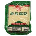 图片 长兴牌纯豆腐干 340克