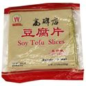 Picture of Navista Five Spice Tofu Slices 17.6 Oz