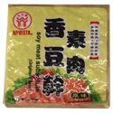 Picture of Navista Original Flavor Soy Meat 8.8 Oz