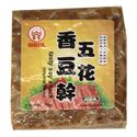 Picture of Navista Original Flavor Tasty Soy Snack 8.8 Oz