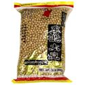 Picture of Havista Soy Beans 2 Lbs