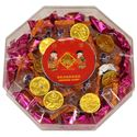 Picture of Good Fortune Assorted Candies for Chinese New Year (Purple) 17.6 Oz