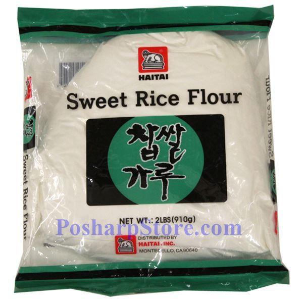 how to make sweet rice flour