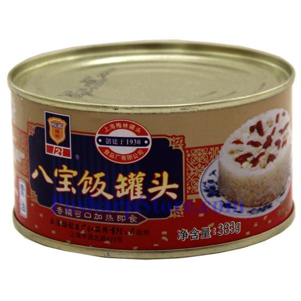 Picture of Maling Eight Teasure Rice Pudding 13.5 oz
