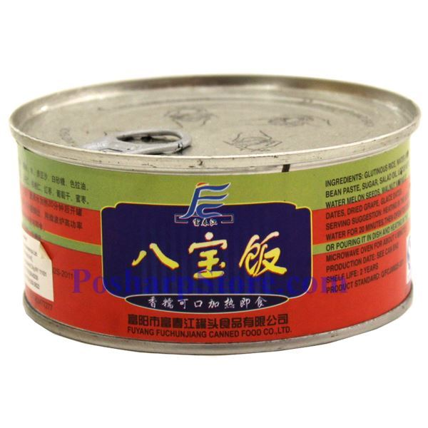 Picture for category Fuchunjiang Eight Teasure Rice Pudding 12.3 oz