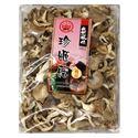 Picture of Havista Dried Oyster Mushroom 7.7 oz