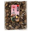 Picture of Havista Natural Dried Mushroom  8.8 oz