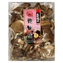 Picture of Havista Dried Alabone Mushrooms 5.3 oz