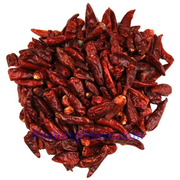 Picture for category Hein Sichuan Chili Peppers 17.6 Oz