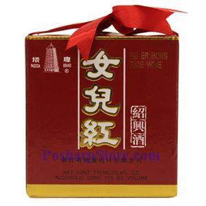 Picture of Pagoda Shaoxing Nuerhong Rice Wine (No Salt) 25 Fl oz