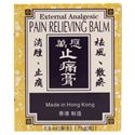 Picture of Hong Kong FVM External Anagesic Pain Relieving Balm 2.6 Oz