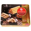 Picture of October Fifth Bakery Macau Three Dedicate Treats for Teatime 15.4 oz