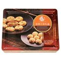 Picture of October Fifth Bakery Macau Butter Pastries Assortment of 3