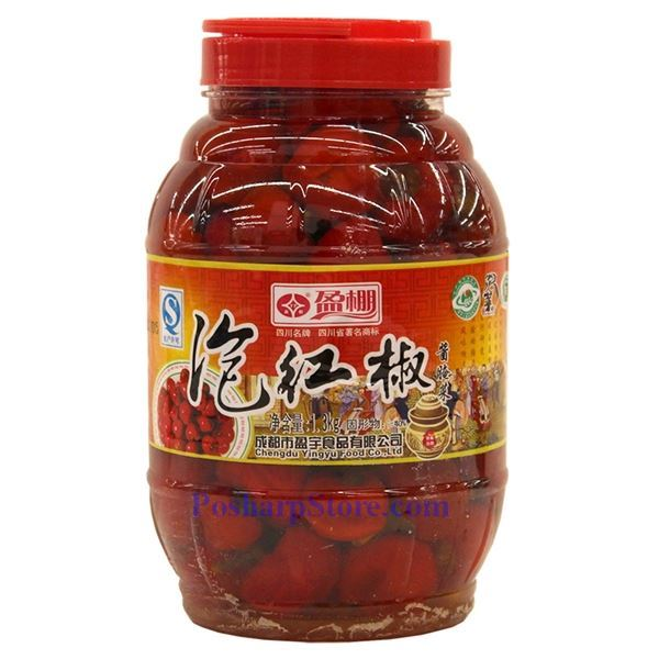 Picture of Chengdu Yingpeng Pickled Facing-Heaven Chili Peppers 2.2LB