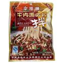 Picture of Chengdu Santapai Spicy Noodle Sauce with Beef Flavor
